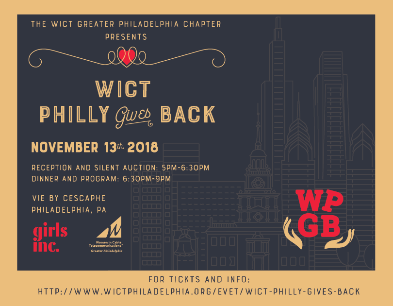 WICT Philly Gives Back Invite Image
